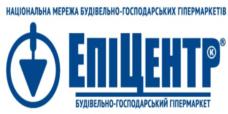epicentr-logo